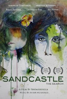 Sandcastle (2012) - Movie Review